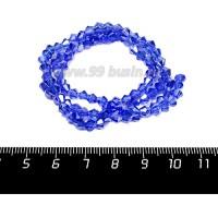биконус НИТЬ 4 мм светлый индиго/перламутр длина нити около 43 см 058564 - 99 бусин