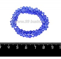 Бусина стеклянная хрустальная биконус 4 мм синий кобальт, длина нити около 43 см 058589 - 99 бусин
