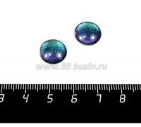 Кабошон стеклянный Круг малый 12 мм, цвет мерцающий аквамарин, 2 штуки/упаковка 058608 - 99 бусин