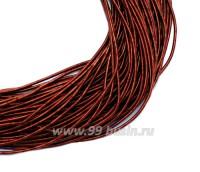 Канитель гладкая матовая 1 мм, цвет медно-коричневый MK-21, пр-во Индия, упаковка 5 граммов (разные отрезки, общая длина около 2,5 метров) 058792 - 99 бусин