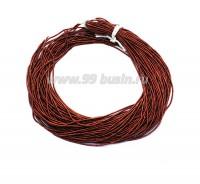 Канитель ОПТ 1 мм мягкая матовая, цвет MК-21 медно-коричневый 50 граммов/упаковка Индия 058798 - 99 бусин