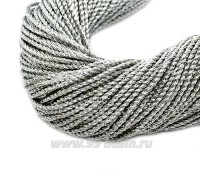Шнур для золотного шитья, толщина 2 мм, цвет серебристый, около 25 метров/упаковка 058800 - 99 бусин
