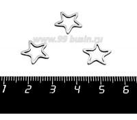 Коннектор нержавеющая сталь Звезда 12*12*1 мм цвет стальной 1 штука 058812 - 99 бусин