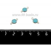 Коннектор Премиум циркон 12,5*7 мм голубой полупрозрачный/родированный 1 штука 058826 - 99 бусин