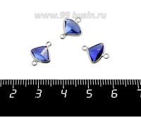 Коннектор Премиум Бриллиант мини 13*10 мм ювелирное стекло, ультрамарин/платина 1 штука 058851 - 99 бусин