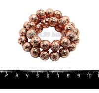 Натуральный камень ЛАВА вулканическая Гальванизированная, бусина круглая 11 мм, цвет розовое золото, около 38 бусин/нить 058881 - 99 бусин