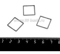 Коннектор нержавеющая сталь Квадрат 16*16*1 мм цвет стальной 1 штука 058949 - 99 бусин