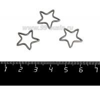 Коннектор нержавеющая сталь Звезда 16*16*1 мм цвет стальной 1 штука 058950 - 99 бусин