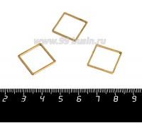Коннектор нержавеющая сталь оксид титана Квадрат 16*16*1 мм цвет золото 1 штука 058958 - 99 бусин