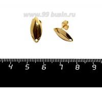 Пуссеты нержавеющая сталь, покрытие оксид титана Длинный лепесток 16*8 мм цвет золото, металл. заглушки 1 пара 058979 - 99 бусин