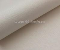 Экокожа, фактурность мелкая, размер 20*14 см, цвет молочный, толщина 0,8 мм, 1 лист 059111 - 99 бусин