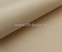 Экокожа, цвет бежевый, размер 20*14 см,  толщина 0,8 мм, фактурность мелкая, 1 лист 059113 - 99 бусин