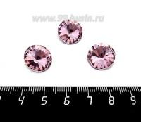 Риволи 14 мм хрустальные, цвет светлый розовый, качество премиум, 1 штука Китай 059138 - 99 бусин