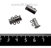 Замок магнитный Столбик 15 мм 2 петли, цвет черный никель, 1 штука 059187 - 99 бусин