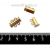 Замок магнитный Столбик 15 мм 2 петли, цвет золото, 1 штука 059188 - 99 бусин