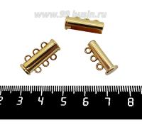 Замок магнитный Столбик 20 мм 3 петли, цвет золото, 1 штука 059192 - 99 бусин