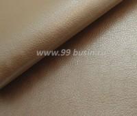Экокожа, цвет жемчужный песочный, размер 20*14 см, толщина 0,8 мм, фактурность мелкая 1 лист 059385 - 99 бусин