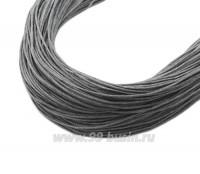 Шнур вощёный 1 мм, цвет штормовой серый, в пасме, 100% хлопок около 67 метров 059398 - 99 бусин