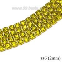 Стразовая цепочка 2 мм (ss6) цвет солнечный жёлтый (металл под цвет страз) Тайвань 0,5 метра 059415 - 99 бусин