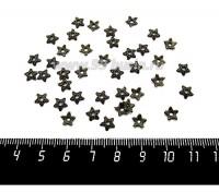 """Шапочка для бусин маленькая """"Звездочка"""", размер 6*1,5 мм, цвет бронза 40 штук/упаковка 059449 - 99 бусин"""