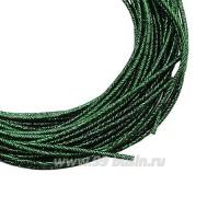 Канитель FANCY 1,5 мм гладкая упругая, цвет NR N-16 темно-зеленый 5 граммов (около 1,5 метров) 059721 - 99 бусин