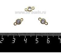 Коннектор Премиум круглый циркон 10*5 мм бесцветный/золото 1 штука 059742 - 99 бусин