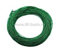ОПТ Канитель SLIM FANCY 1,3 мм гладкая упругая, цвет green metal (зеленый металлик), 50 грамм (около 23 метров)/упаковка 059755 - 99 бусин