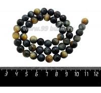Натуральный камень СОКОЛИНЫЙ ГЛАЗ, бусина круглая 8 мм, дымчато-песочные тона, около 38 см/нить 059773 - 99 бусин