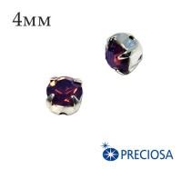 Шатоны (стразы) PRECIOSA пришивные хрустальные, размер ss-16 (4 мм), цвет Amethyst Opal/silver, 10 штук/упаковка, Чехия 059802 - 99 бусин