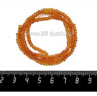 Бусины хрустальные на нити форма Рондель 3*2 мм хурма, около 43 см нить /200 бусин 059814 - 99 бусин