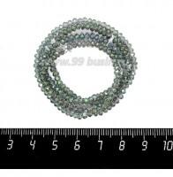 Бусины хрустальные на нити форма Рондель 3*2 мм серо-зеленая дымка/радужный, около 43 см нить /200 бусин 059816 - 99 бусин