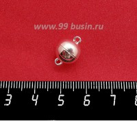 Замок магнитный Шарик 14*10 мм цвет светлое серебро, 1 штука 059835 - 99 бусин