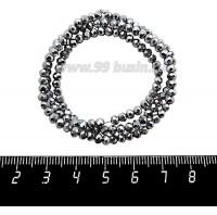 Бусины хрустальные на нити форма Рондель 3,5*2,5 мм цвет серебристый, около 39 см нить /140 бусин 059877 - 99 бусин