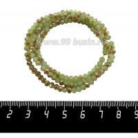 Бусины хрустальные на нити форма Рондель 3,5*2,5 мм, цвет оливковый/песочный/перламутр 39 см нить/около 140 бусин 059881 - 99 бусин
