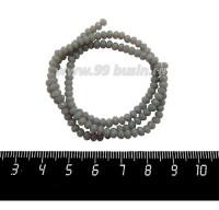 Бусины хрустальные на нити форма Рондель 3,5*2,5 мм опаловый серый полупрозрачный около 39 см нить /140 бусин 059884 - 99 бусин