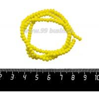 Бусины хрустальные на нити форма Рондель 3,5*2,5 мм, цвет ярко-желтый непрозрачный 39 см нить/около 140 бусин 059885 - 99 бусин