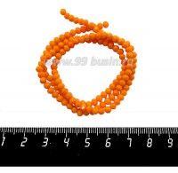 Бусины хрустальные на нити форма Рондель 3,5*2,5 мм непрозрачный оранжевый, около 39 см нить/140 бусин 059886 - 99 бусин