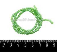 Бусины хрустальные на нити форма Рондель 3,5*2,5 мм зеленый радужный, около 36 см нить /145 бусин 059914 - 99 бусин