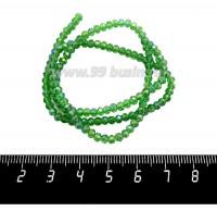 Бусины хрустальные на нити форма Рондель 3,5*2,5 мм травяной зеленый радужный, около 36 см нить /145 бусин 059915 - 99 бусин