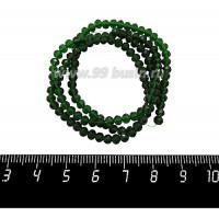 Бусины хрустальные на нити форма Рондель 3,5*2,5 мм цвет тёмно-зелёный травяной 36 см нить/145 бусин 059917 - 99 бусин