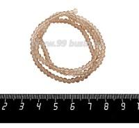 Бусины хрустальные на нити форма Рондель 3,5*2,5 мм цвет бежевый прозрачный 39 см нить/около 145 бусин 059942 - 99 бусин