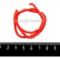 Бусины хрустальные на нити форма Рондель 3,5*2,5 мм, цвет спелая рябина 39 см нить/около 145 бусин 059948 - 99 бусин