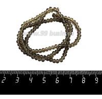 Бусины хрустальные на нити форма Рондель 3,5*2,5 мм дымчато-коричневый, около 39 см нить/145 бусин 059957 - 99 бусин