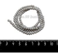 Бусина стеклянная на нити Мелкая грань 4*3,5 мм, цвет полупрозрачный опаловый серый, около 45 см/нить 060141 - 99 бусин