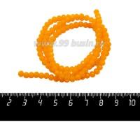 Бусина стеклянная на нити Мелкая грань 4*3,5 мм, цвет полупрозрачный мандариновый, около 45 см/нить 060147 - 99 бусин