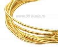 Канитель гладкая жесткая 1,25 мм, цвет ms-02 светлое золото пр-во Индия, упаковка 5 грамм (разные отрезки, общая длина около 0,95 метров) 060151 - 99 бусин