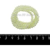 Бусина стеклянная на нити Мелкая грань 4*3,5 мм, цвет бледно-желтый/радужный, около 45 см/нить 060172 - 99 бусин