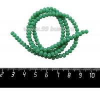 Бусина стеклянная на нити Мелкая грань 4*3,5 мм, цвет морской зеленый, около 45 см/нить 060178 - 99 бусин