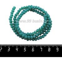 Бусина стеклянная на нити Мелкая грань 4*3,5 мм, цвет хвойно-зеленый, около 45 см/нить 060179 - 99 бусин