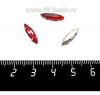 """Стразы стеклянные пришивные в цапах """"лодочка"""" 14*4 мм, цвет красный, 1 штука 060228 - 99 бусин"""
